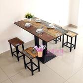 桌椅組合 快餐桌椅組合經濟型小吃店餐飲桌子大排檔早餐面館商用飯店餐桌椅T 7色