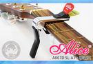 【小麥老師 樂器館】CAPO 移調夾 Alice A007D BK-A1 SL-A1 木吉他 烏克麗麗 吉他【A499】