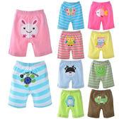 短褲 夏款嬰兒繡花動物條紋PP褲(5件組) S75016