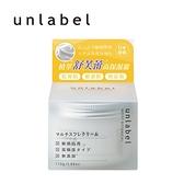 unlabel植萃舒芙蕾高保濕霜110g