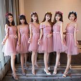伴娘禮服短款2018春季新款韓式顯瘦伴娘團姐妹裙宴會主持人晚禮服 【好康八八折】