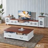 地中海茶幾電視櫃組合現代簡約客廳地櫃高低矮櫃簡易家用影視櫃WD 雙十一全館免運