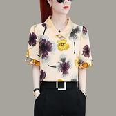 短袖雪紡衫女2021年新款夏季時尚印花上衣服女士漂亮洋氣小衫夏天 快速出貨