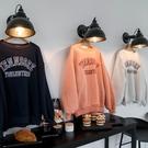 現貨-MIUSTAR TENNSSEE內刷毛細絨棉質上衣(共3色)【NH3024】