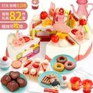 可切生日蛋糕水果蔬菜玩具兒童家家酒套裝組合切切樂女男孩【淘嘟嘟】