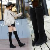 膝上長靴長筒內增高靴子女新款秋冬季瘦瘦彈力靴女高筒靴坡跟 格蘭小鋪