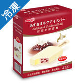 明治北海道紅豆雪糕100G*4支/【愛買冷凍】