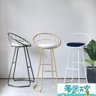 吧台椅現代家用簡約吧椅吧臺椅高腳凳吧臺凳...
