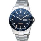 MIDO 美度 Ocean Star 200m潛水機械手錶-藍x銀/41mm M0264301104100