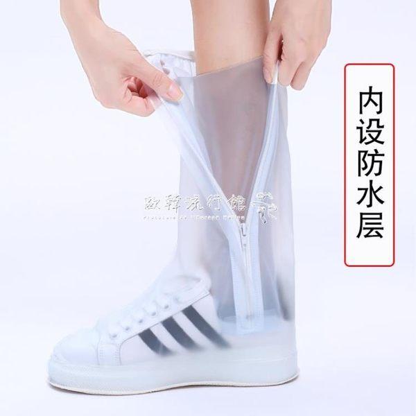 雨鞋套  高筒防雨鞋套男女騎行雨鞋套防水防滑加厚耐磨兒童旅行下雨天鞋套 『歐韓流行館』