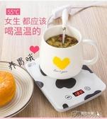 USB水杯墊-加熱墊杯恒溫加熱咖啡杯杯墊usb55度保溫自動加溫 提拉米蘇