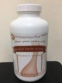 天然成~植物纖維粉340公克(乳酸菌) ×2罐~特惠中~
