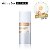 Kanebo 佳麗寶 COFFRET D OR燦夏沁肌控油雙效噴霧 25g
