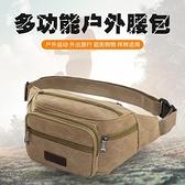 新款腰包男多功能大容量帆布生意收錢包戶外運動手機腰包實用耐磨 韓國時尚 618