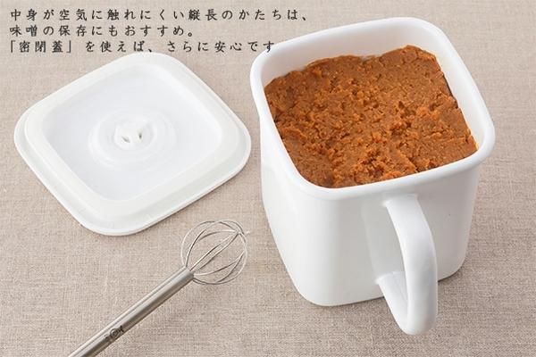 日本【野田琺瑯】方型附握把保存盒L 附琺瑯蓋 1.2L J-01-NKH-034