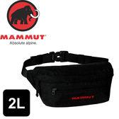 【MAMMUT 瑞士 Classic Bumbag Melange 腰包 2L《黑》】2520-00631/零錢袋/運動腰包/休閒腰包★滿額送