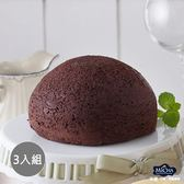 【米迦】巧克力童夢(6吋)480g±50g-蛋奶素x3入組
