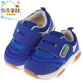 《布布童鞋》毛毛蟲寶寶天空藍橡膠底機能學步鞋(13.5~15.5公分) [ O7S509B ] 藍色款