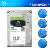 Seagate 【SkyHawk 監控鷹】 4TB ST4000VX007 (3.5吋64M5900轉SATA3三年保) 監控硬碟