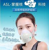 防塵口罩硅膠粉塵打磨煤礦工裝修霧霾工業防護面具防毒 DN7555【歐爸生活館】