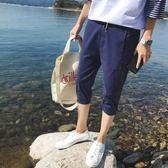 2017夏季寬鬆休閒韓版運動馬青年系帶七分褲yhs323【123休閒館】