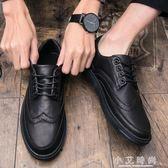 布洛克男鞋潮鞋韓版潮流百搭青年英倫休閒小皮鞋男士板鞋 小艾時尚