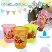 日本製造 兒童防漏水杯 幼稚園喝水杯 一組三入 麵包超人