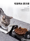 透明貓碗雙碗保護頸椎狗碗貓食盆狗盆寵物碗貓咪碗單碗貓糧盆糧碗 伊芙莎