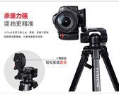相機架 云騰690單反三腳架760D M6 5D2賓得K3照相機KS2支架K50攝影K1 樂趣3c
