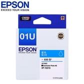 EPSON 原廠墨水匣 T01U250 藍