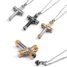 香水瓶造型鈦鋼十字架項鍊