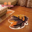 派樂 超細纖維絨毛吸水楓葉造型地毯 56x56cm(1條) 吸水地毯 防滑地墊 浴室踏墊 止滑門墊
