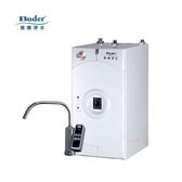 BUDER普德BD-3004NI無壓力設計櫥下型飲水機搭配DC-1604四道式中空絲膜生飲系統