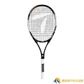 網球拍單人帶線回彈大學生初學者訓練器雙人全套裝專業碳素【勇敢者】
