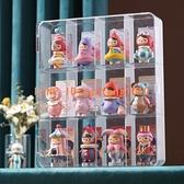 盲盒收納展示架 手辦收納盒 透明泡泡瑪特展示盒 掛墻手辦盒popmart架子【白嶼家居】