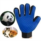寵物手套 貓咪寵物 寵物美容按摩手套寵物 除毛手套 除毛手套 按摩手套 安撫手套 寵物脫毛 洗澡