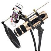 手機麥克風唱歌神器通用專用話筒