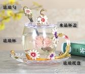 貓爪杯琺瑯彩水杯單層耐熱玻璃杯花茶杯創意禮品咖啡杯 交換禮物
