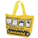 〔小禮堂〕史努比 尼龍保冷手提便當袋《黃.公車》手提袋.外出袋.保冷袋 4548643-13047