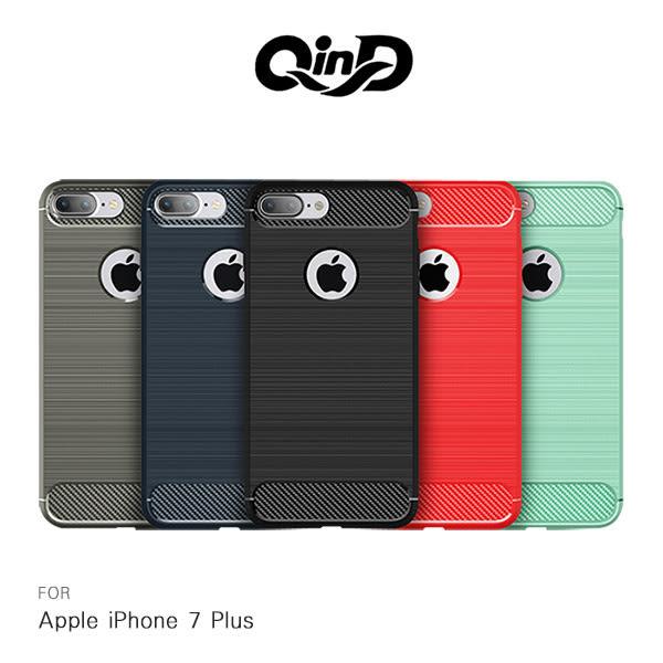 QinD Apple iPhone 7 Plus 5.5吋 拉絲矽膠套 防摔殼 軟殼 背蓋 矽膠套 軟套 果凍套 保護殼 手機殼 I7P