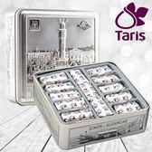 即期品-Taris頂級天然無花果乾1000g 附原廠手提袋 賞味期限至12月14日 品質良好 請盡快食用