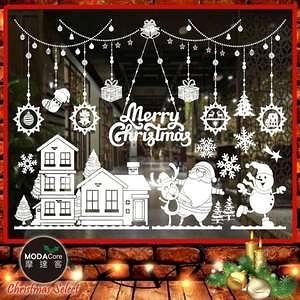 摩達客耶誕-白色1號聖誕房屋老人雪人-無痕窗貼玻璃貼*2入-優惠組合