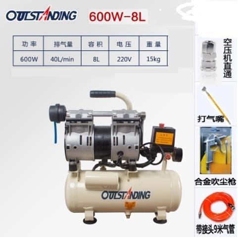 空壓機奧突斯空壓機無油靜音空氣壓縮機空壓機小型靜音無油氣泵空壓機    汪喵百貨