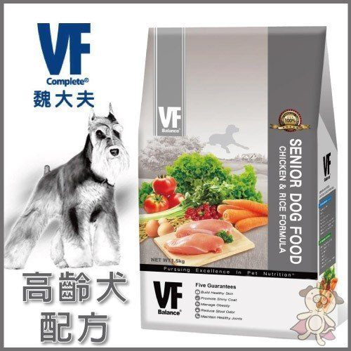 『寵喵樂旗艦店』魏大夫VF《高齡犬配方(雞肉+米)》犬糧1.5kg