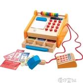 家家酒益智玩具 收銀台3歲以上兒童木制木質創意收納箱YYS 交換禮物