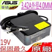 ASUS 變壓器(原廠)-華碩 19V,3.42A,65W,UX430UN,UX433FN,F103BA R200CA,S430UN,TP401UA TP501UB,TP301UA