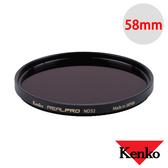 Kenko Real Pro RealPro MC ND32 減光鏡 58mm 公司貨