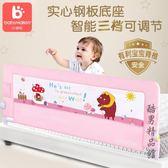 嬰兒童睡覺床護欄寶寶床邊圍欄2米1.8大床欄桿防摔掉落隔擋板床圍CY 酷男精品館