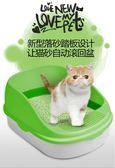 貓森林貓砂盆特大號半封閉防外濺貓廁所成幼貓屎盆貓沙盆貓咪用品