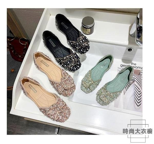 珍珠水鉆單鞋女鞋夏淺口方頭懶人平底豆豆鞋子【時尚大衣櫥】